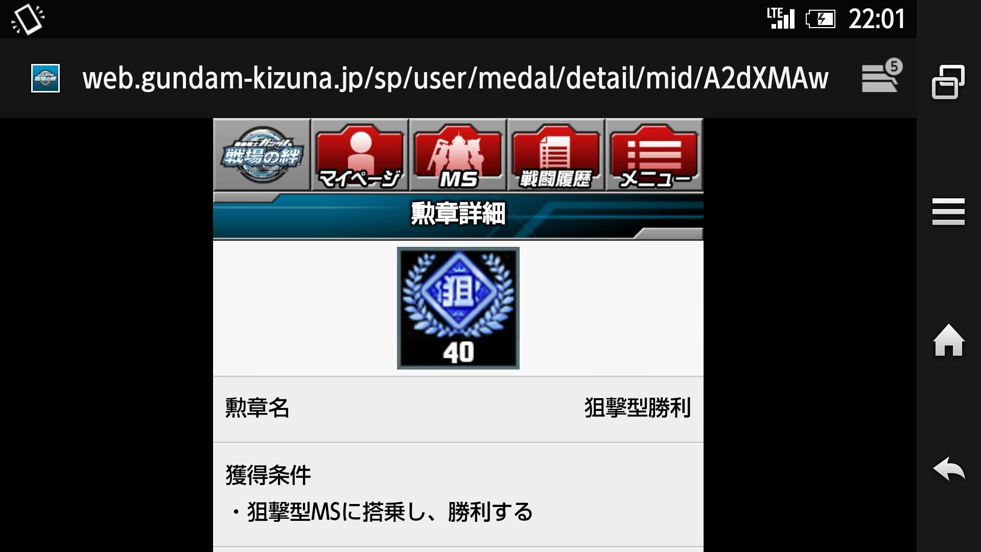 a0073976_00580102.jpg
