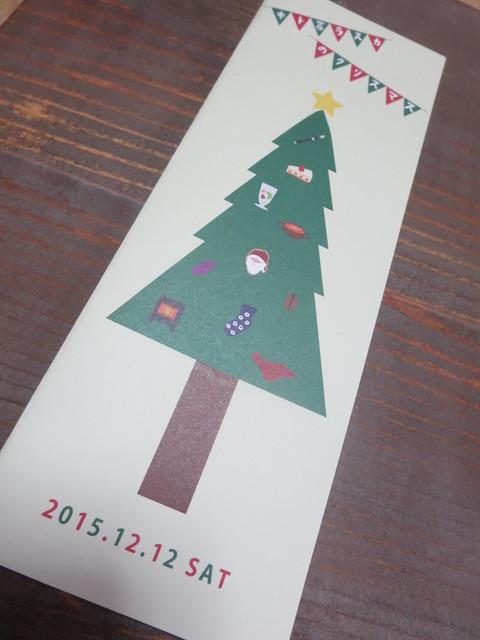 12月の営業日_c0245979_1644932.jpg