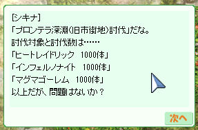 d0330183_20252753.jpg