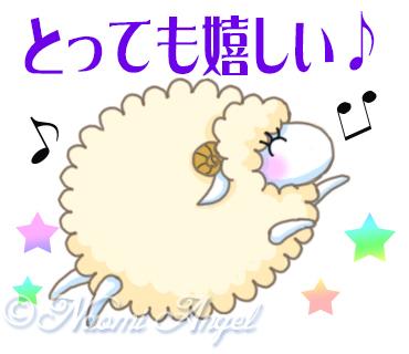 Naomi Angel LINEスタンプ「ほわほわひつじさんのおしゃべり 日本語」リリース!_f0186787_21425866.jpg