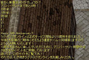 f0149798_02133328.jpg