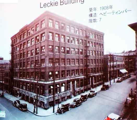 100年前の木造7階建_e0054299_10095885.jpg