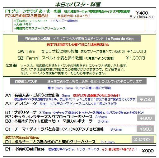 f0224000_1201179.jpg