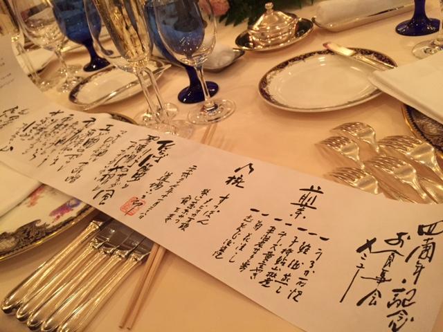 85歳な道場六三郎_a0326106_21221820.jpg