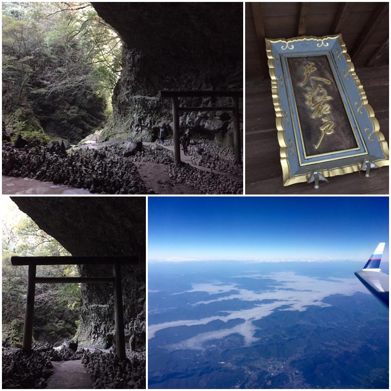 神秘的な天岩戸神社_a0326106_21314132.jpg