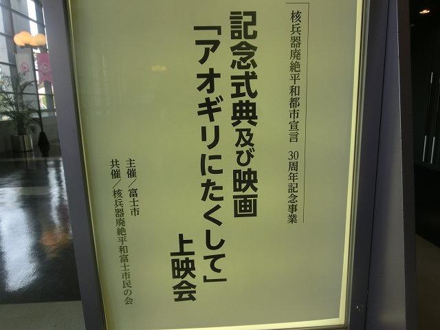 f0141310_8164285.jpg