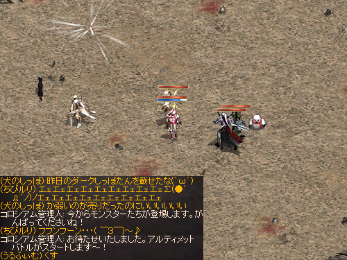 b0056117_06095680.jpg