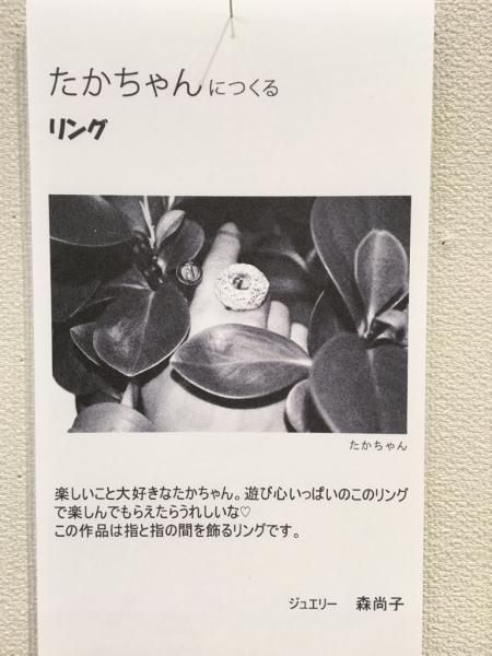 作品展のご案内_e0095418_19262621.jpg