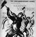 野間易通とスターリンのアナロジー - 憎悪と暴力、奪権と野心の政治表象_c0315619_1740230.jpg