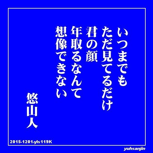 f0188432_08114263.jpg