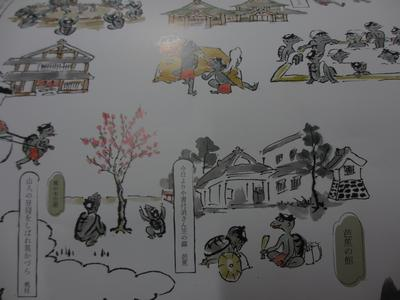 「山中温泉 芭蕉の館」のパンフレット_f0289632_19531995.jpg