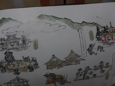 「山中温泉 芭蕉の館」のパンフレット_f0289632_1953214.jpg