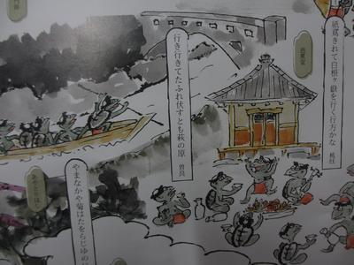 「山中温泉 芭蕉の館」のパンフレット_f0289632_19533860.jpg