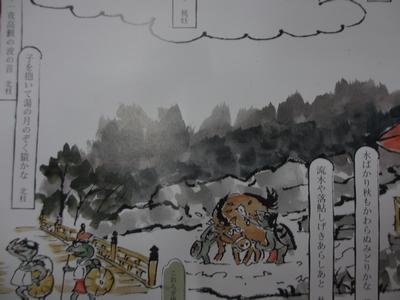 「山中温泉 芭蕉の館」のパンフレット_f0289632_1954274.jpg