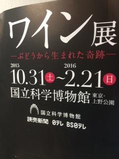 12月のパン ♪_a0260933_1259150.jpg