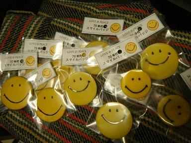 12/2商品入荷情報_e0039176_17372121.jpg