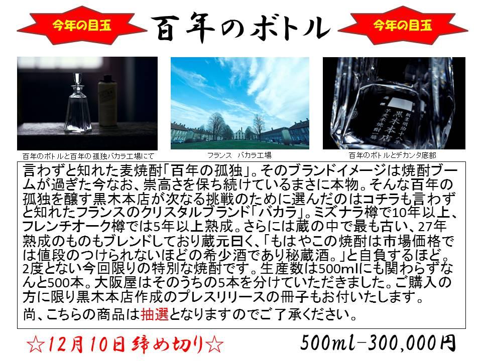 f0205182_20565132.jpg