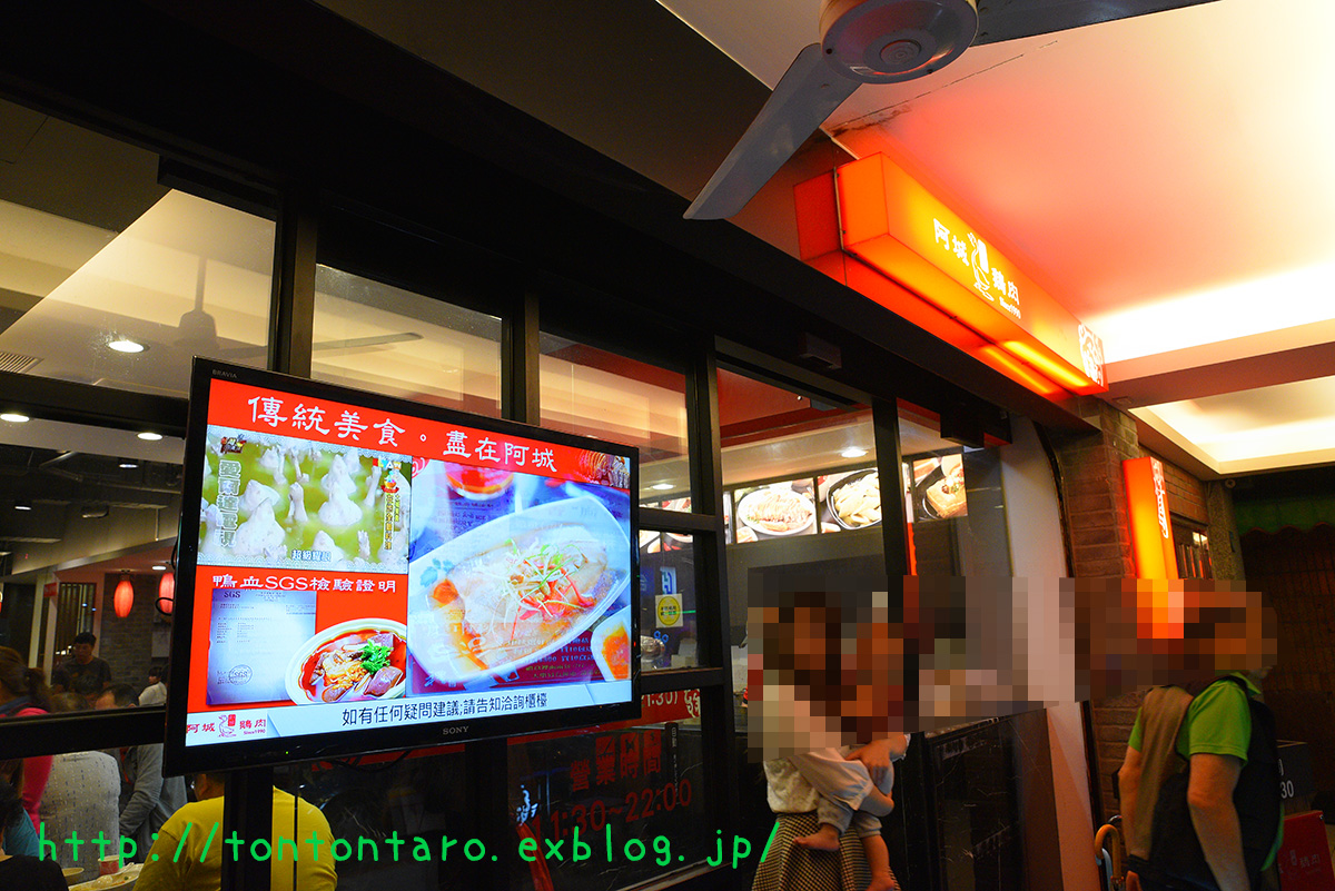 【神店】阿城鵝肉の美味さは異常【神店】_a0112888_23155835.jpg