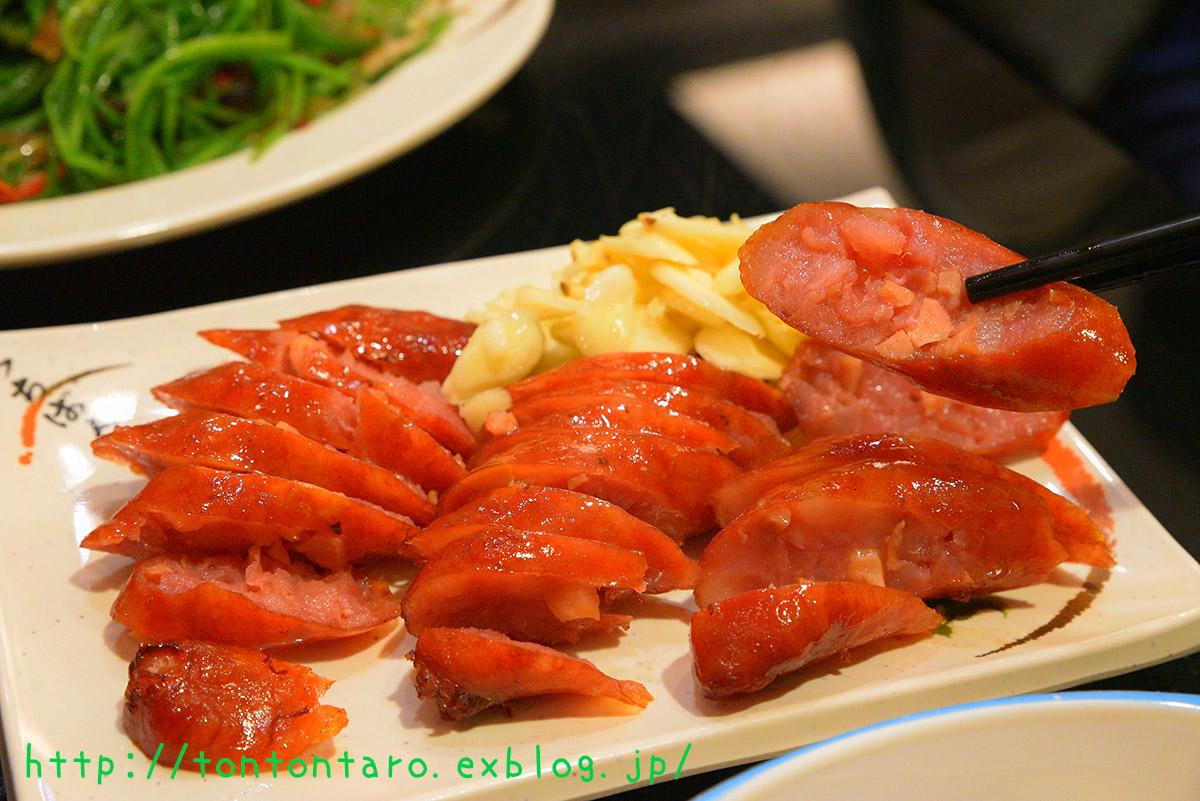 【神店】阿城鵝肉の美味さは異常【神店】_a0112888_23492612.jpg