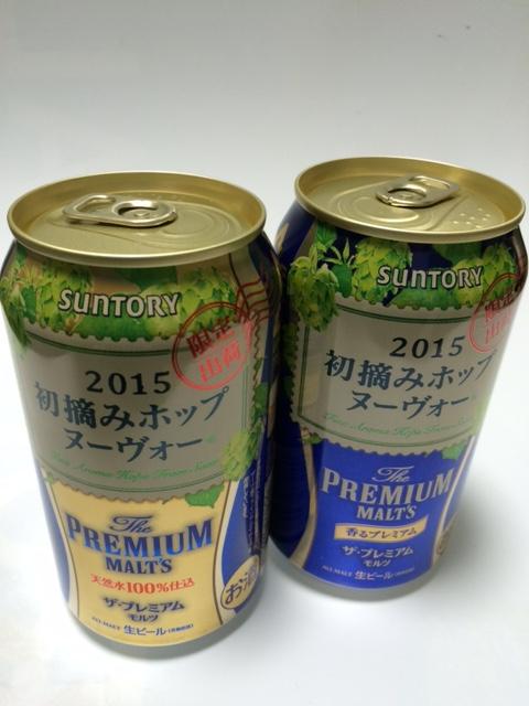 新麦酒2015(2)_b0129897_0202772.jpg