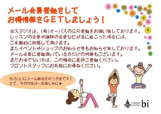 お得な情報をGETしましょう☆_e0151409_1016524.jpg