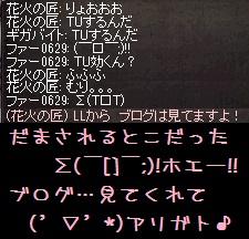 f0072010_3214297.jpg