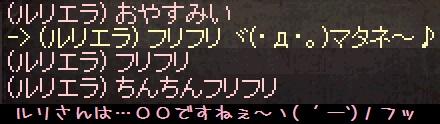 f0072010_3234927.jpg