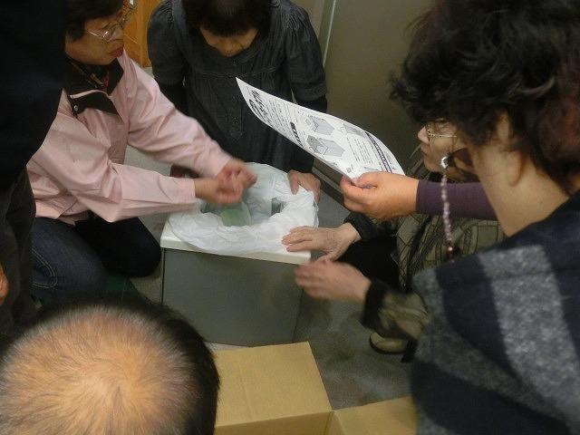 12月6日の吉原高校避難所開設・運営訓練に向けた最後の委員会全体会_f0141310_7335893.jpg