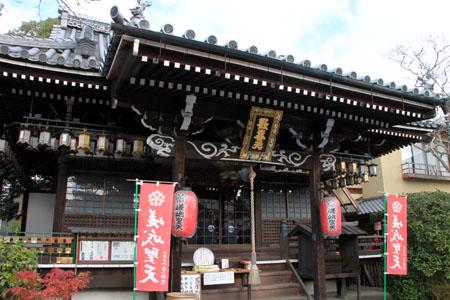 紅葉だより52嵯峨大覚寺と覚勝院_e0048413_20534678.jpg