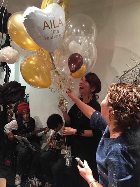 AILA 10th Anniversary Party!_b0115615_11013493.jpg