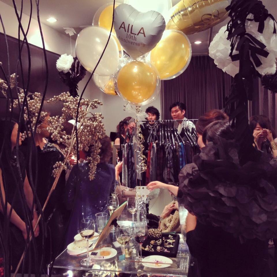 AILA 10th Anniversary Party!_b0115615_11100134.jpg