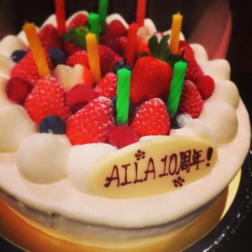 AILA 10th Anniversary Party!_b0115615_11213055.jpg