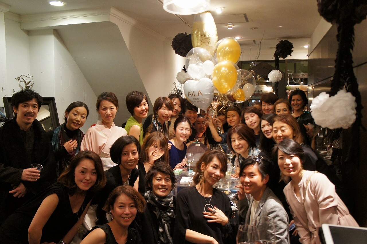 AILA 10th Anniversary Party!_b0115615_11312347.jpg