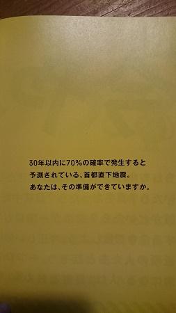 f0219716_19104598.jpg