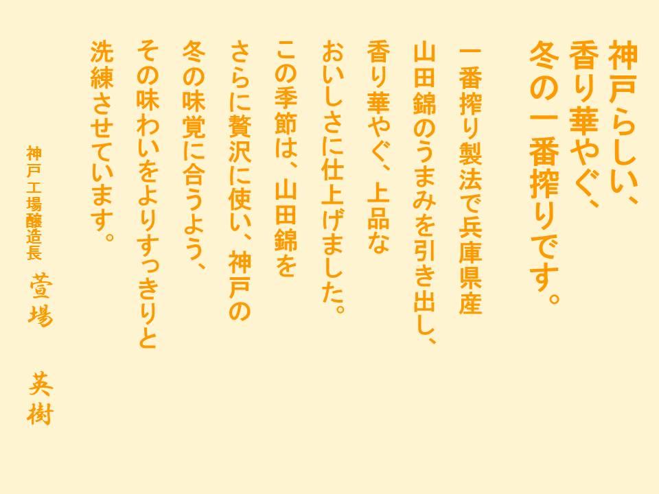 b0081121_651037.jpg