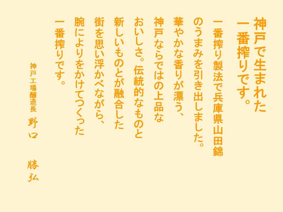 b0081121_65218.jpg