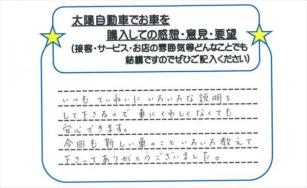 b0290122_10513161.jpg