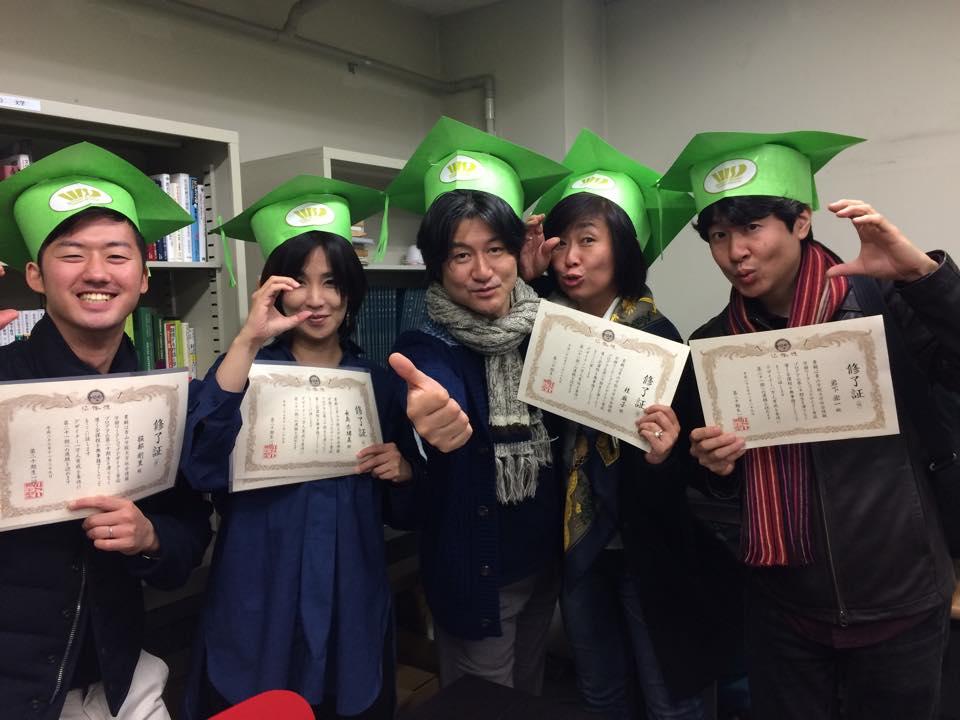 【青学WSD】20期最終日!_a0197628_10186.jpg