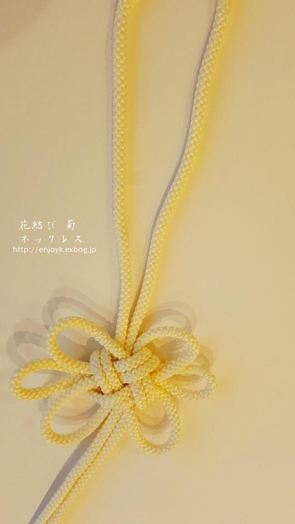結び*花結びを習ってきました。_d0269832_16461542.jpg