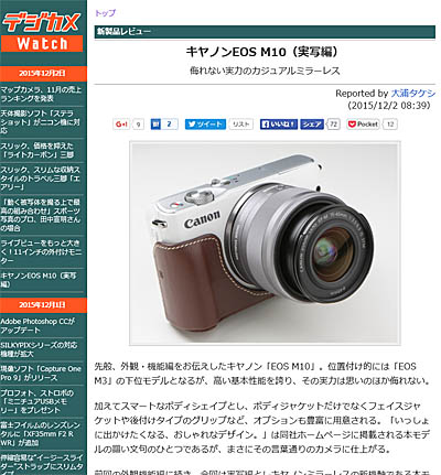 c0080036_1501881.jpg