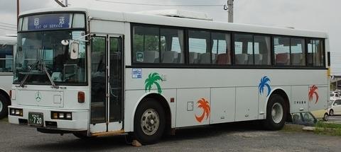 鹿児島交通グループ 日デU-UA510LAN・KC-UA521NAN +富士7E_e0030537_21401650.jpg