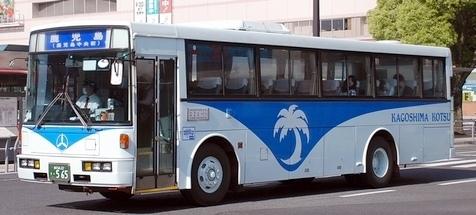 鹿児島交通グループ 日デU-UA510LAN・KC-UA521NAN +富士7E_e0030537_21402411.jpg