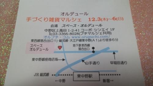 b0300939_10421492.jpg