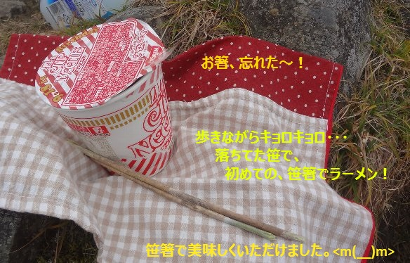 b0149340_1624471.jpg