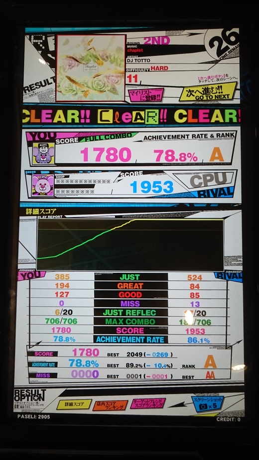 f0019846_2163756.jpg