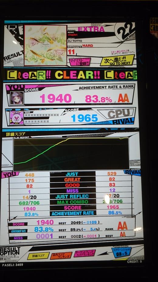 f0019846_2323098.jpg