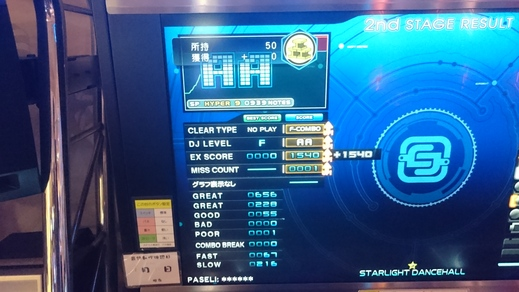 f0019846_2431273.jpg