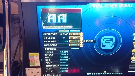 f0019846_2433232.jpg