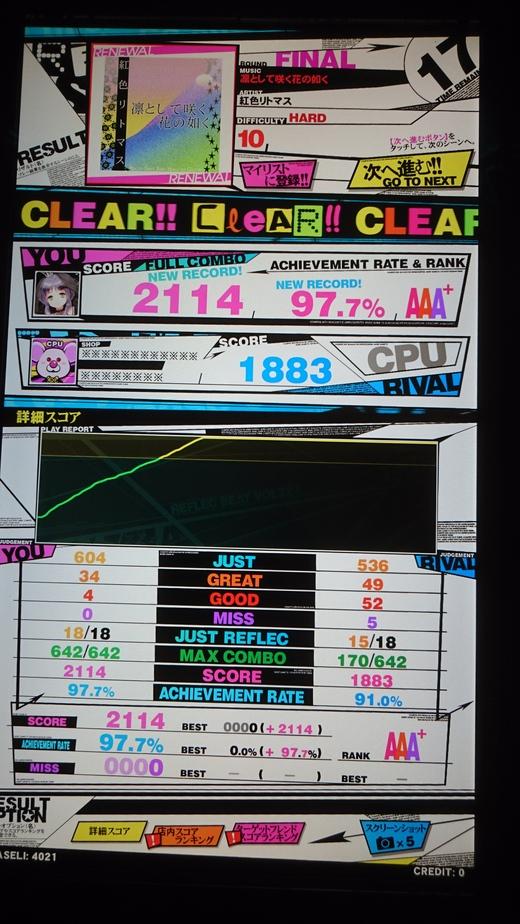 f0019846_2461967.jpg