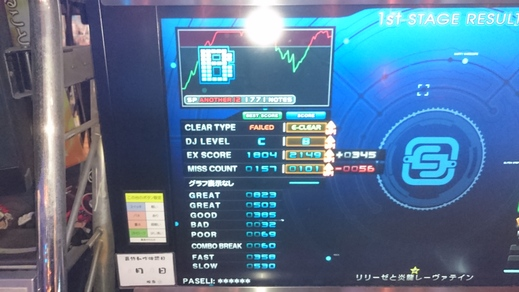 f0019846_2633.jpg